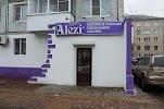 ALEZI, салон натяжных потолков