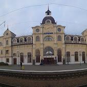 Железнодорожная станция  Lutsk
