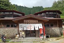 Kojigoku Onsen-kan, Unzen, Japan