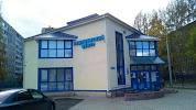 Медицинский центр «Медин», улица Труфанова, дом 18 на фото Ярославля