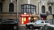 Мосцветторг, Козицкий переулок на фото Москвы