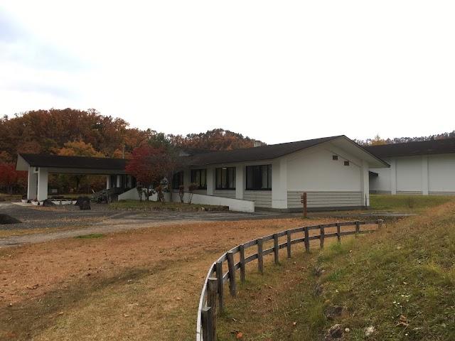 Ukitamu Fudoki no Oka Arcaelogical Museum