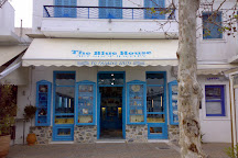 The Blue House Art Gallery, Skiathos Town, Greece
