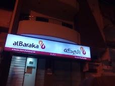 albaraka Bank karachi 437/C Ghazi Salahuddin Road