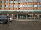 Администрация городского округа Красногорск Московской области