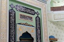 Baiken Mosque, Almaty, Kazakhstan