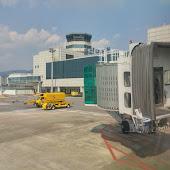Аэропорт  Ulsan USN