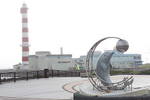 Wakkanai Lighthouse, Wakkanai, Japan