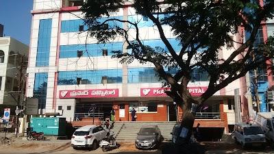 Prasad Hospital