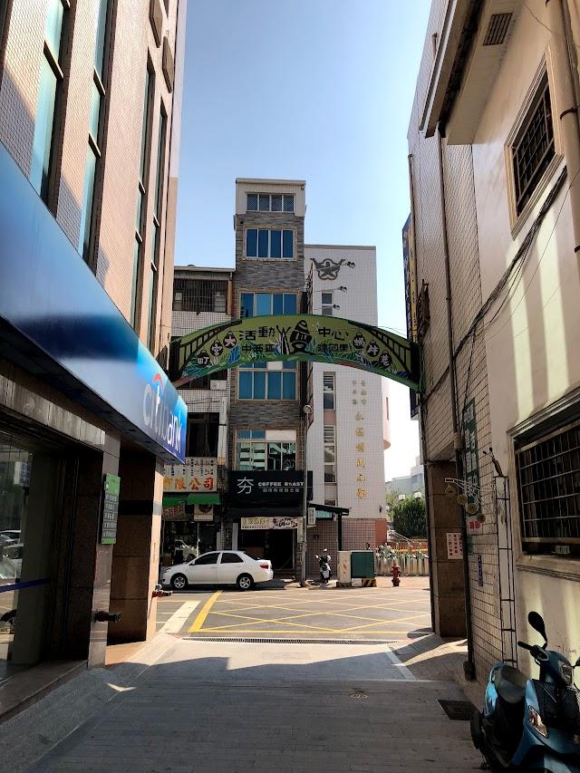 蝸牛巷主題裝置-大宮町商店街
