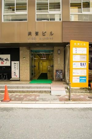 猫カフェにあにゃあ 大阪梅田 Catcafe Nearnya