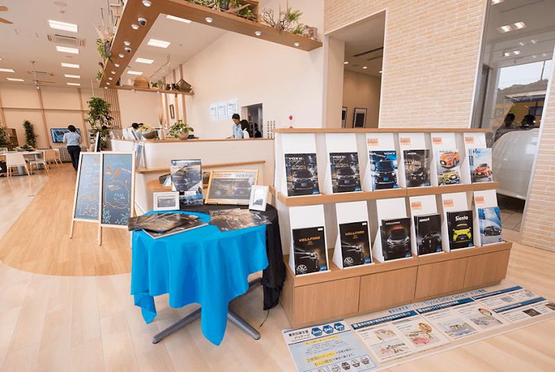 ネッツトヨタ横浜 マイネッツ保土ヶ谷