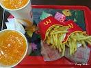 Макдоналдс, Аэродромная улица на фото Самары