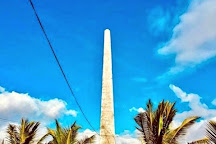 The Tomb of the Unknown Soldier -Mogadishu, Mogadishu, Somalia