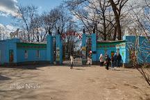 Kharkov Zoo, Kharkiv, Ukraine