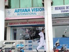 Aryana Vision International Pvt. Ltd. islamabad