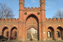 Rosgartener Gate, Kaliningrad, Russia