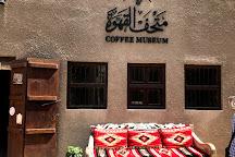 Coffee museum, Dubai, United Arab Emirates