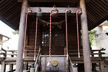 Sarutahiko Shrine, Fukuoka, Japan