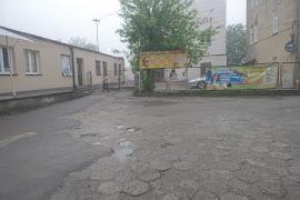 Автобусная станция   Przemyśl Central Bus Station