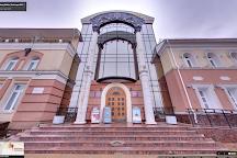 Chuvash National Museum, Cheboksary, Russia