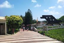 Lintou Park, Huxi, Taiwan