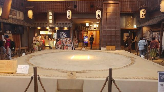 Tsukishima Monja Moheji