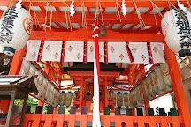 Kumano Shrine, Kyoto, Japan