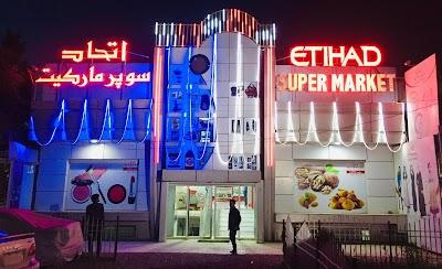Etihad supermarket
