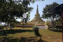 National Landmark Garden, Naypyidaw, Myanmar