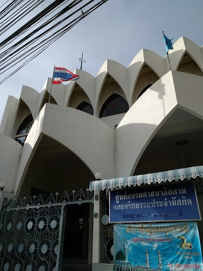 Mueang Udon Thani Mosque