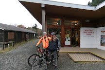The Bike Place in Kielder Ltd, Kielder, United Kingdom