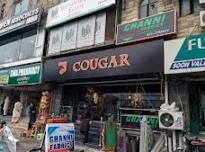 Cougar Garments Islamabad