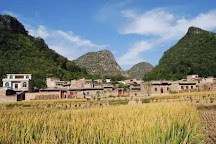 Jizu Mountain, Binchuan County, China