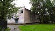 Детская Школа Бокса Красногвардейского Района