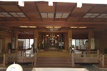 Kameyama Hachimangu Shrine, Shimonoseki, Japan