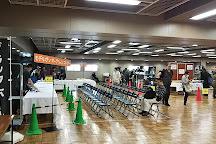 Tokyo Municipal Industry and Trade Center Taito Bldg., Taito, Japan