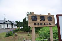 Tsurumidai, Tsurui-mura, Japan