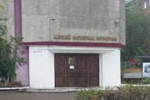 Natsionalnyy muzey RB, Ulan-Ude, Russia