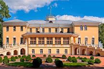 Yaroslavl Art Museum, Yaroslavl, Russia