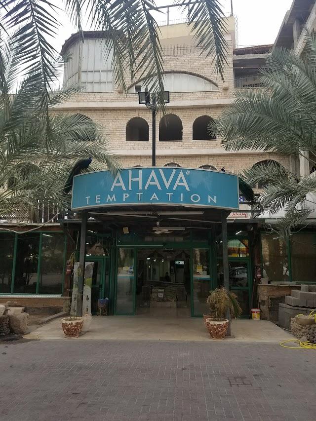 Temptation Tourist Center, Abu Raed