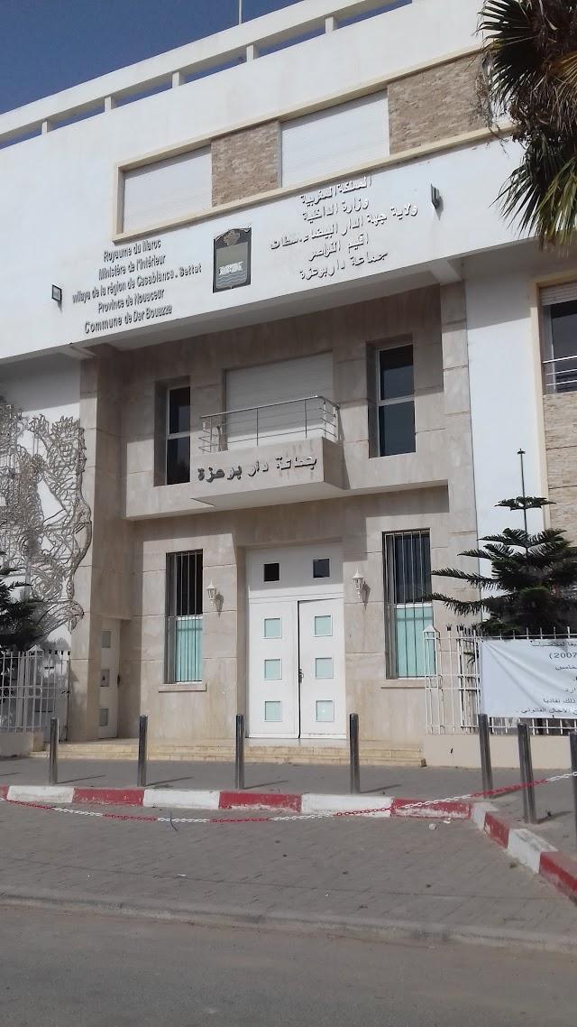 Commune Dar Bouazza