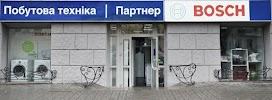BOSCH МАГАЗИН, Пушкинская улица на фото Киева