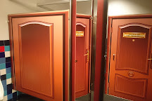 Madame Tussauds, San Francisco, United States