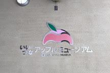 Iizuna-Machi Iizuna Apple Museum, Iizuna-machi, Japan