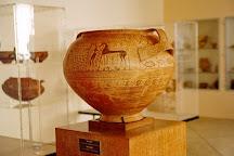 Archaeological Museum of Argos, Argos, Greece