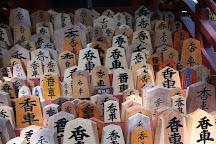 Takinoo Shrine, Nikko, Japan
