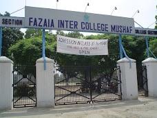 Air Base Inter College sargodha