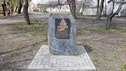"""Памятный камень """"Белгородская крепость"""", Корочанская улица на фото Белгорода"""