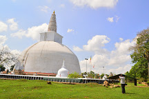 Ruwanwelisaya, Anuradhapura, Sri Lanka